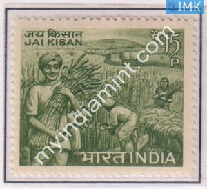 India 1967 MNH Jai Kesan Lal Bahadur Shastri Death Anniv - buy online Indian stamps philately - myindiamint.com