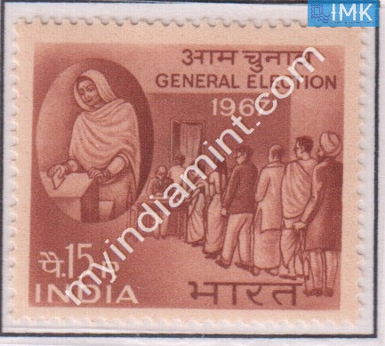 India 1967 MNH Indian General Elections - buy online Indian stamps philately - myindiamint.com