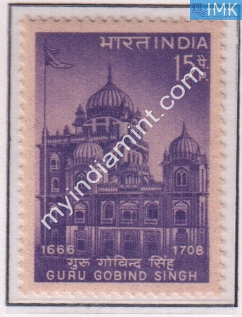 India 1967 MNH Guru Gobind Singh (10Th Sikh Guru) - buy online Indian stamps philately - myindiamint.com