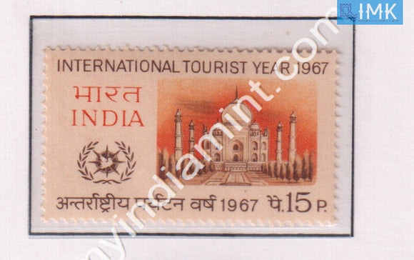 India 1967 MNH Taj Mahal International Tourist Year - buy online Indian stamps philately - myindiamint.com