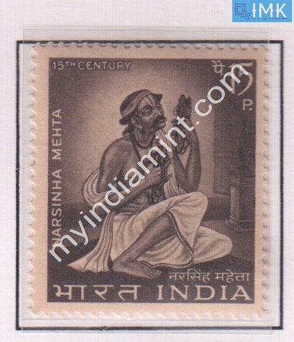 India 1967 MNH Narsinha Mehta - buy online Indian stamps philately - myindiamint.com