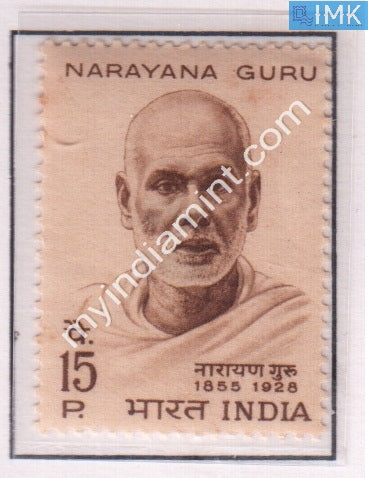 India 1967 MNH Narayana Guru - buy online Indian stamps philately - myindiamint.com