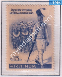 India 1967 MNH Indian State Nagaland - buy online Indian stamps philately - myindiamint.com