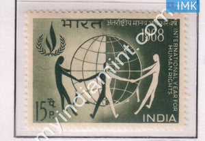 India 1968 MNH International Year Of Human Rights - buy online Indian stamps philately - myindiamint.com