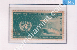 India 1968 MNH 2Nd United Nations Conference On Trade & Development - buy online Indian stamps philately - myindiamint.com