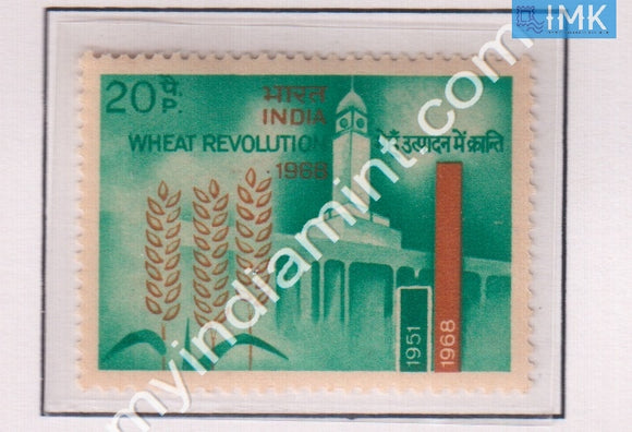 India 1968 MNH Wheat Revolution - buy online Indian stamps philately - myindiamint.com