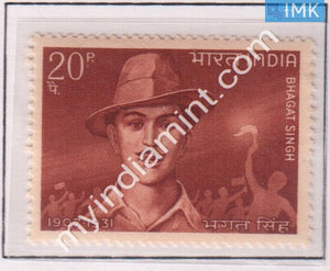 India 1968 MNH 61St Birth Anniv Bhagat Singh - buy online Indian stamps philately - myindiamint.com