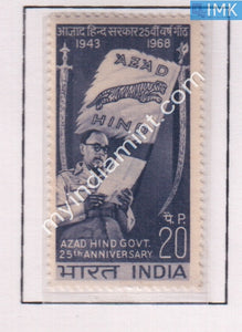 India 1968 MNH 25Th Anniv. Of Azad Hind - buy online Indian stamps philately - myindiamint.com