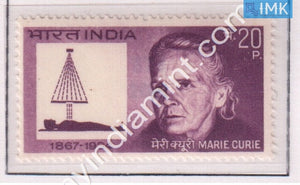 India 1968 MNH Madam Marie Curie - buy online Indian stamps philately - myindiamint.com