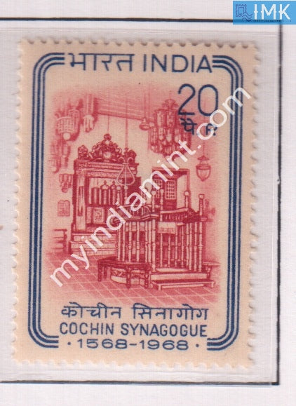 India 1968 MNH Cochin Synagogue - buy online Indian stamps philately - myindiamint.com