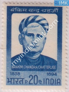 India 1969 MNH Bankim Chandra Chatterjee - buy online Indian stamps philately - myindiamint.com
