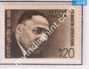 India 1969 MNH Dr. Martin Luther King - buy online Indian stamps philately - myindiamint.com