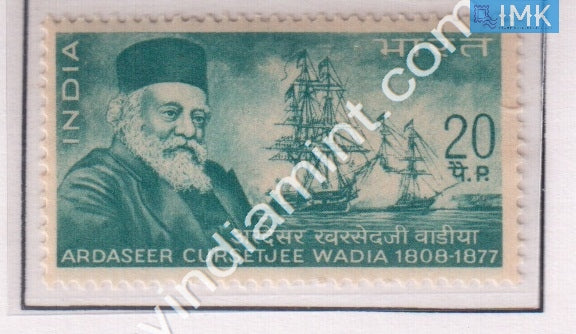 India 1969 MNH Ardaseer Cursetjee Wadia - buy online Indian stamps philately - myindiamint.com