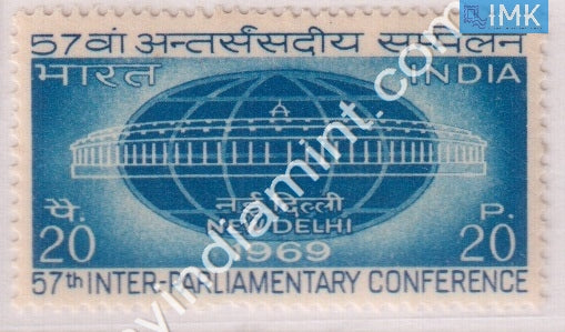 India 1969 MNH Inter-Parliamentary Conference - buy online Indian stamps philately - myindiamint.com
