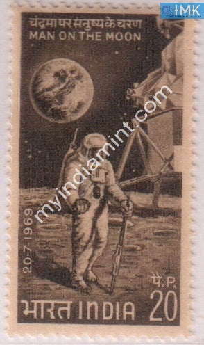 India 1969 MNH First Man On The Moon - buy online Indian stamps philately - myindiamint.com