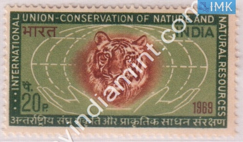 India 1969 MNH International Union For Conservation Of Nature & Resources - buy online Indian stamps philately - myindiamint.com