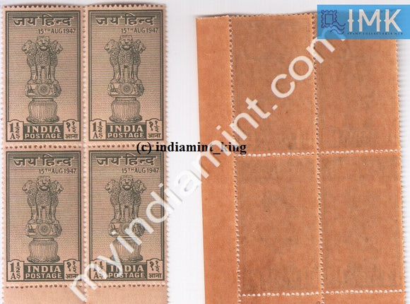 India 1947 MNH Independence Ashokan Capital Emblem Of State (Block B/L 4) - buy online Indian stamps philately - myindiamint.com