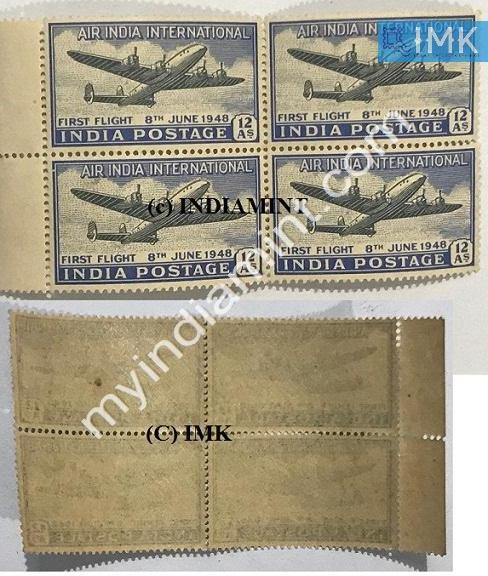 India 1948 MNH U.K. Air Services Lockheed Constellation (Block B/L 4) - buy online Indian stamps philately - myindiamint.com