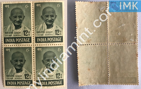 India 1948 MNH Mahatma Gandhi 12a (Block B/L 4) - buy online Indian stamps philately - myindiamint.com