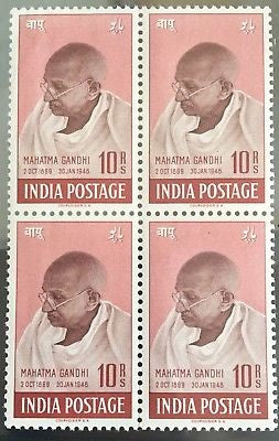 India 1948 MNH Mahatma Gandhi Rs 10 (Block B/L 4)