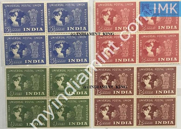India 1949 Universal Postal Union Set Of 4V  (Block B/L 4) - buy online Indian stamps philately - myindiamint.com