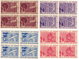 India 1950 Republic Of India Set Of 4V (Block B/L 4)
