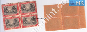 India 1951 MNH Geological Survey Of India (Block B/L 4) - buy online Indian stamps philately - myindiamint.com