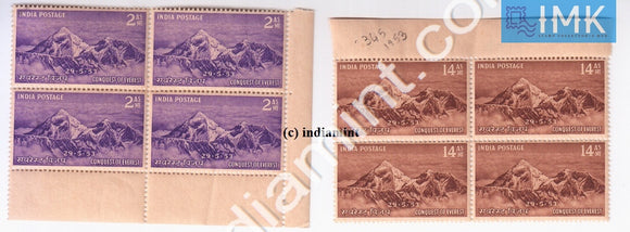 India 1953 MNH Conquest Of Mount Everest Set Of 2V (Block B/L 4) - buy online Indian stamps philately - myindiamint.com