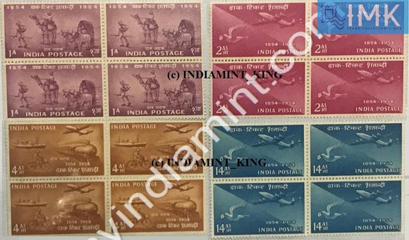India 1954 Postage Stamp Centenary Set Of 4V (Camel,Airmail,Pigeon Rail) (Block B/L 4) - buy online Indian stamps philately - myindiamint.com
