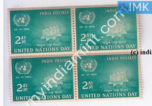 India 1954 MNH United Nations Day (Block B/L 4) - buy online Indian stamps philately - myindiamint.com