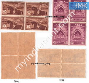 India 1957 MNH First Struggle Of Freedom Mutiny Centenary Set Of 2V (Block B/L 4) - buy online Indian stamps philately - myindiamint.com