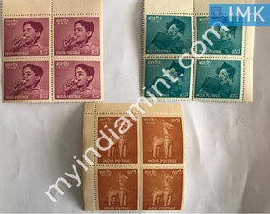 India 1957 MNH National Children's Day Set Of 3V (Block B/L 4) - buy online Indian stamps philately - myindiamint.com