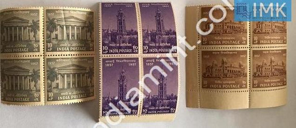 India 1957 MNH Centenary Of Indian Universities Set Of 3V (Block B/L 4) - buy online Indian stamps philately - myindiamint.com