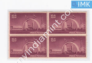 India 1958 MNH Exhibition At Delhi (Block B/L 4) - buy online Indian stamps philately - myindiamint.com