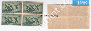 India 1959 MNH  International Labour Organization (ILO) (Block B/L 4) - buy online Indian stamps philately - myindiamint.com