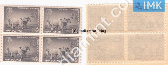 India 1959 MNH  World Agriculture Fair (Farmer With Bullocks) (Block B/L 4) - buy online Indian stamps philately - myindiamint.com