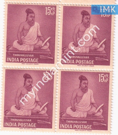 India 1960 MNH Thiruvalluvar (Block B/L 4) - buy online Indian stamps philately - myindiamint.com