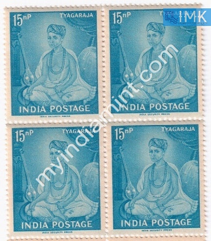 India 1961 MNH Tyagaraja (Block B/L 4) - buy online Indian stamps philately - myindiamint.com