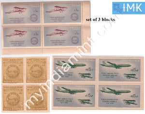 India 1961 MNH First Official Airmail Allahabad To Naini 50Th Anniv Set Of 3V (Block B/L 4) - buy online Indian stamps philately - myindiamint.com