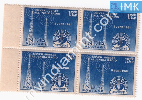 India 1961 MNH Silver Jubilee Of All India Radio (Block B/L 4) - buy online Indian stamps philately - myindiamint.com