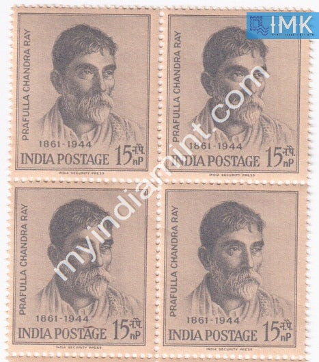India 1961 MNH Prafulla Chandra Ray (Block B/L 4) - buy online Indian stamps philately - myindiamint.com