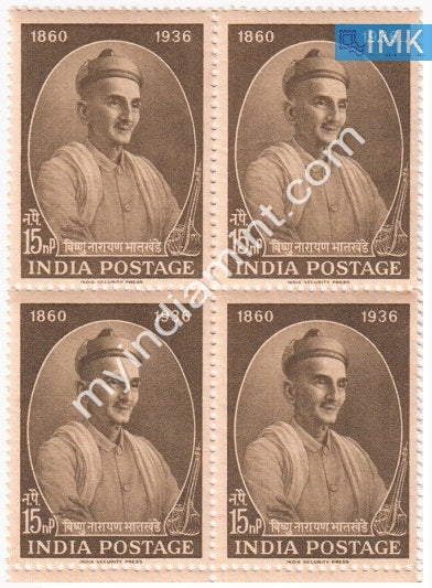 India 1961 MNH Vishnu Narayan Bhatkhande (Block B/L 4) - buy online Indian stamps philately - myindiamint.com