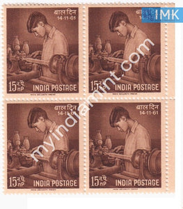 India 1961 MNH National Children's Day (Block B/L 4) - buy online Indian stamps philately - myindiamint.com