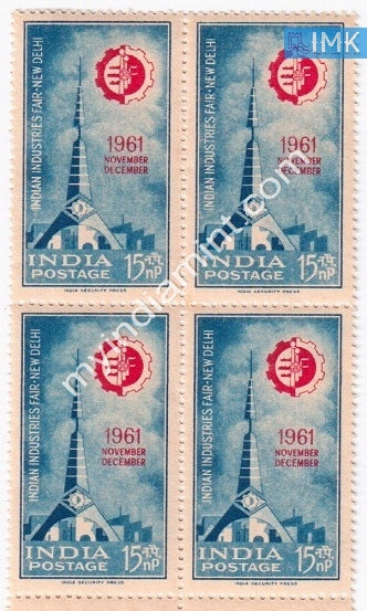 India 1961 MNH Indian Industries Fair (Block B/L 4) - buy online Indian stamps philately - myindiamint.com