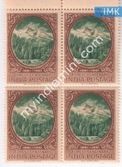 India 1961 MNH Centenary Of Scientific Forestry (Block B/L 4) - buy online Indian stamps philately - myindiamint.com