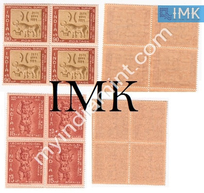 India 1961 MNH Centenary Of Archaeological Survey Of India Set Of 2V  (Block B/L 4) - buy online Indian stamps philately - myindiamint.com