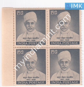 India 1961 MNH Pt. Madan Mohan Malviya (Block B/L 4) - buy online Indian stamps philately - myindiamint.com