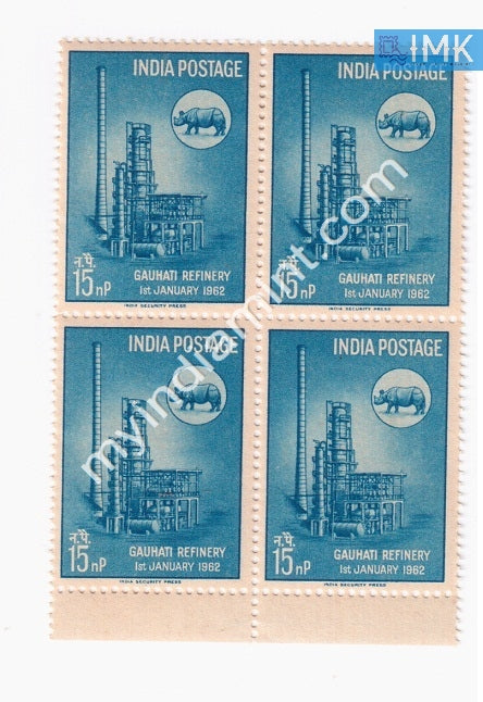 India 1962 MNH Inauguration Of Gauhati Oil Refinery (Block B/L 4) - buy online Indian stamps philately - myindiamint.com