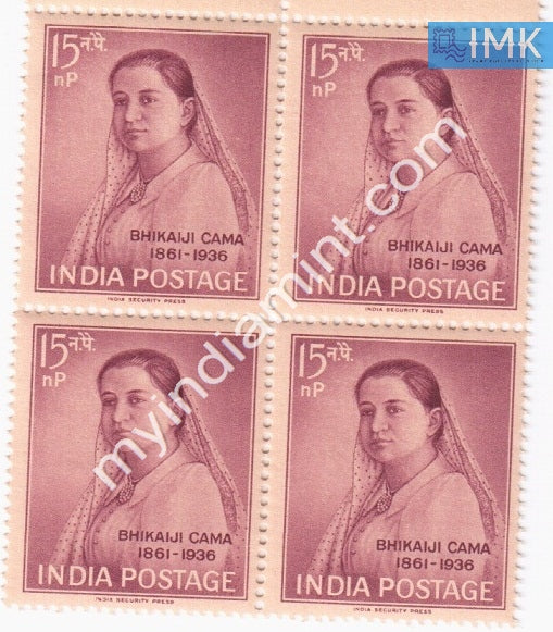 India 1962 MNH Madam Bhikaji Cama (Block B/L 4) - buy online Indian stamps philately - myindiamint.com