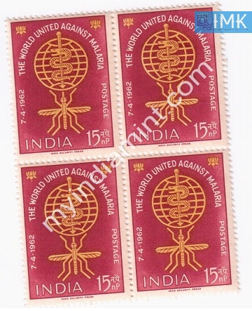 India 1962 MNH Malaria Eradication (Block B/L 4) - buy online Indian stamps philately - myindiamint.com
